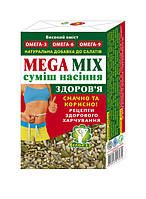 Смесь семян MEGA MIX