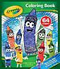 Книга-раскраска Команда восковых карандашей 64 страницы, Crayola