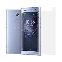 Захисне скло Optima 2.5 D для Sony Xperia XA2 прозорий