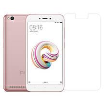 Защитное стекло OP 2.5D для Xiaomi Redmi 5a прозрачный