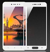 Защитное стекло Optima Full cover для Xiaomi Redmi Note 5a White