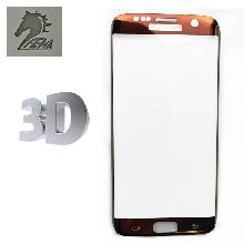 Захисне скло Fema 3D для Samsung Galaxy S7 Edge G935F коричневий