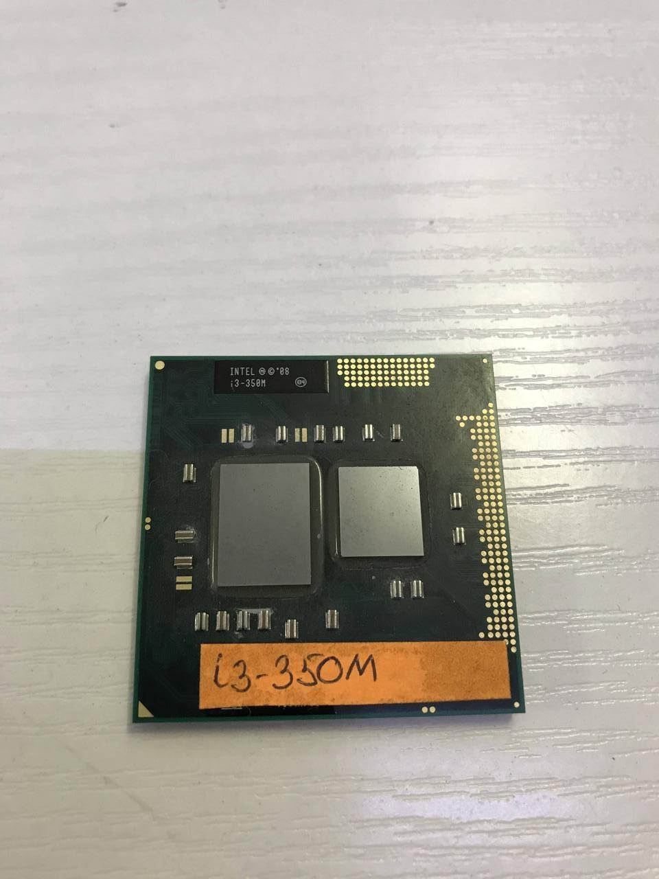 Процессор Intel Core i3-350M  - рабочий и исправный. Гарантия 1 месяц