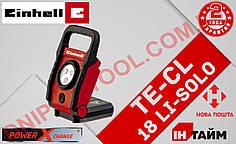 (Power X-Change) Аккумуляторный фонарь  Einhell TE-CL 18 Li - Solo (4514110)