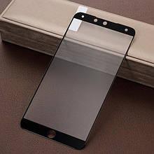 Защитное стекло OP Full cover для Meizu 15 черный