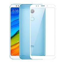 Защитное стекло OP Full cover для Xiaomi Redmi 5 белый
