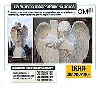 Одиночный ритуальный памятник из мрамора Скорбящий ангел