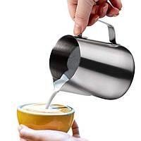 Молочник-питчер из нержавеющей стали, 350 мл, фото 1