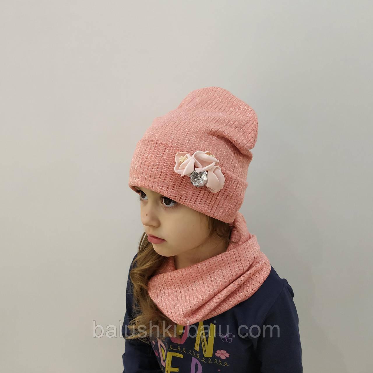 Детская шапка и хомут на весну для девочки 2-5 лет