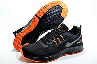 Мужские кроссовки в стиле Найк Air Zoom Shield, Чёрный/Оранжевый