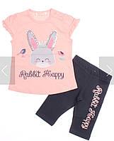 Комплект для девочки (капри и футболка) ТМ Breeze р.80-104