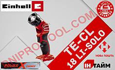 (Power X-Change) Аккумуляторный фонарь Einhell TE-CL 18 Li H - Solo (4514130)
