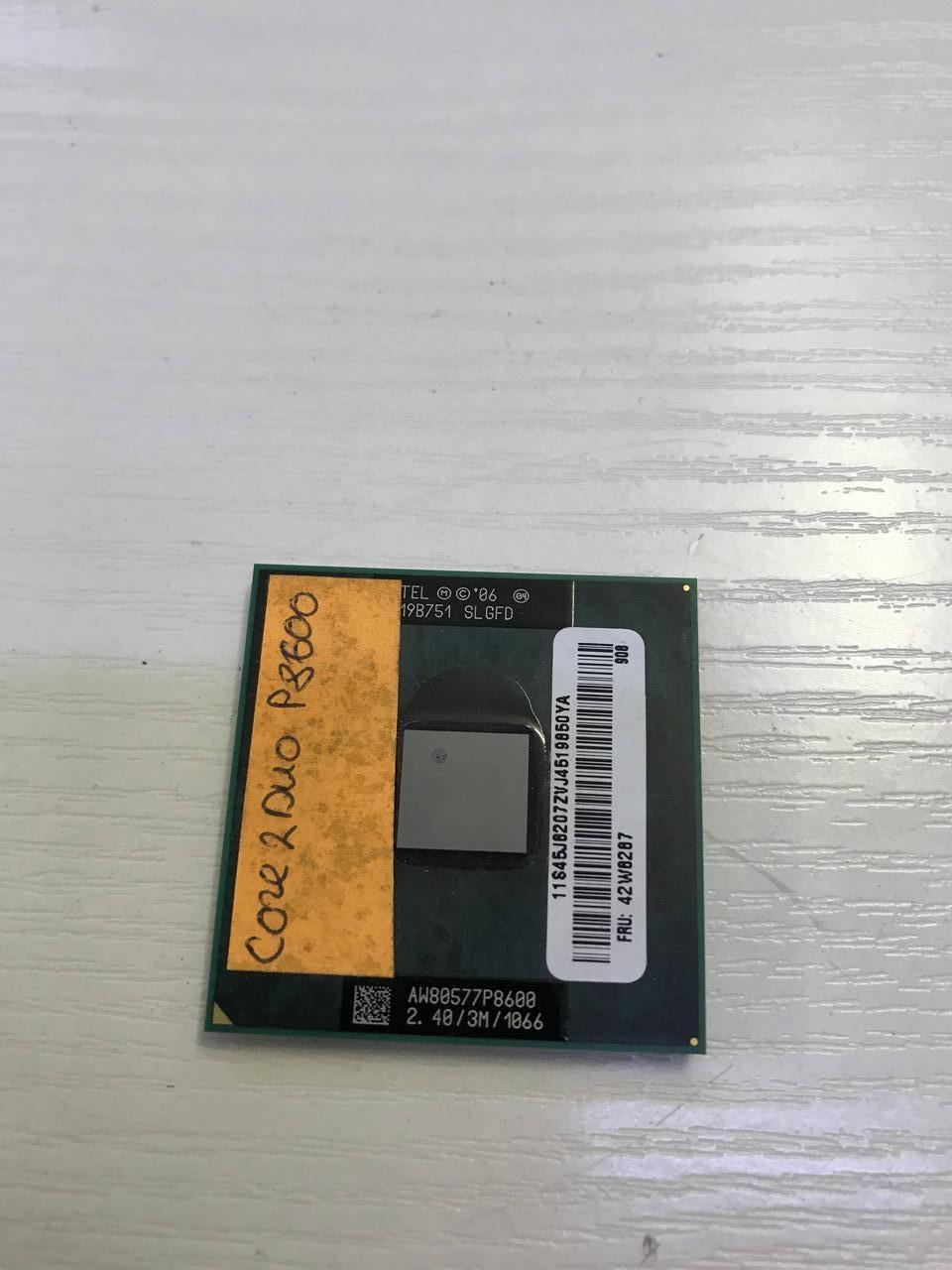 Процессор Intel Pentium P8600 - SLGFD - рабочий и исправный. Гарантия 1 месяц