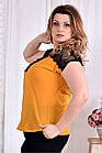 Легка шифонова блузка жовтого кольору 0543-1 великий розмір, фото 2