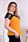 Легка шифонова блузка жовтого кольору 0543-1 великий розмір, фото 3