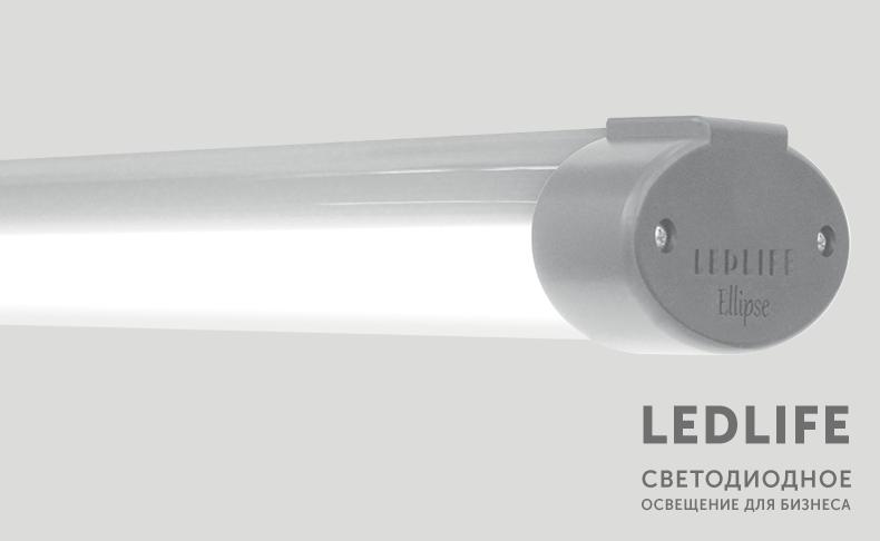 LED светильник из поликарбоната ELLIPSE PL
