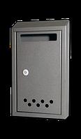 Ящик почтовый «Эконом»  замок пластиковый