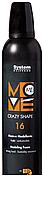 16 Move-Me Crary Shape Моделюючий мус для волосся, вологостійкий 4 с. ф., 300 мл