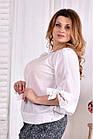 Белая блузка 0546-1 большой размер, фото 2