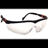 Защитные очки 7-031 A/F