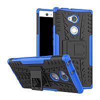 Чехол Armor Case для Sony Xperia XA2 Ultra H4213 / H4233 (6.0 дюйма) Синий, фото 1