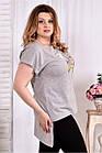 Сіра стрейчева футболка 0561-3 (турецький трикотаж) великий розмір, фото 3
