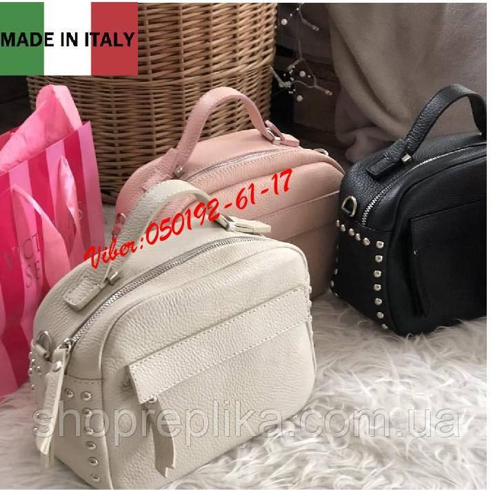 dcfbbf843785 Купить кожаную итальянскую сумку , сумки кожа Италия - Интернет магазин  любимых брендов