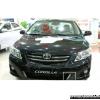 Штатные дневные ходовые огни (DRL) для Toyota Corolla 08-12 T2