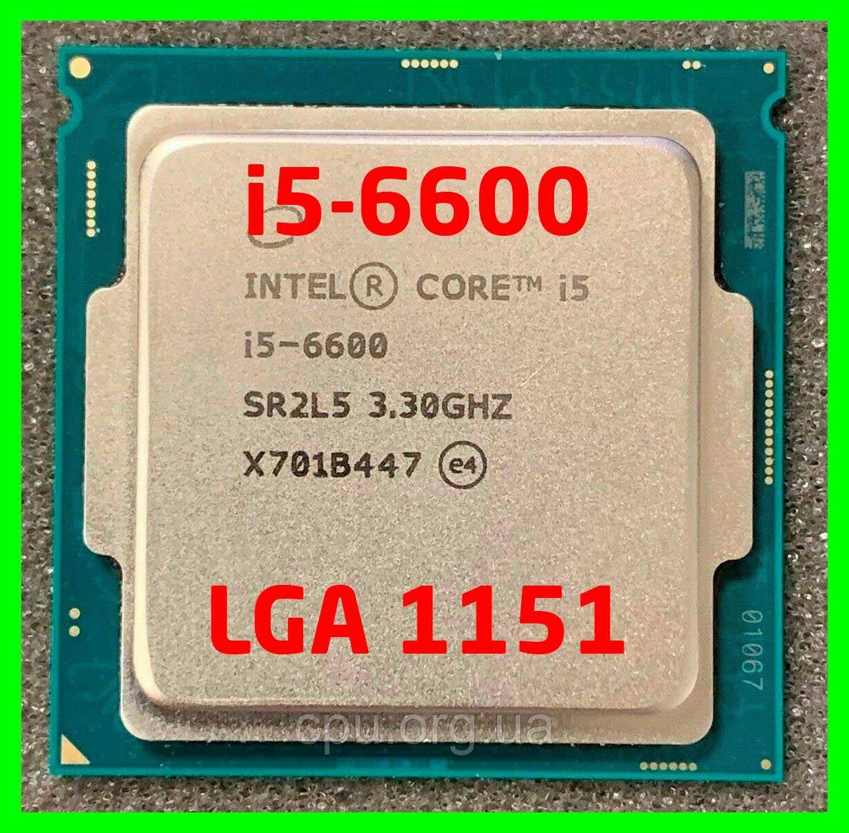Процессор Intel Core i5-6600 4 ядра 3.30-3.90Ghz / 6M / 8GT/s Skylake LGA1151 (SR2L5)