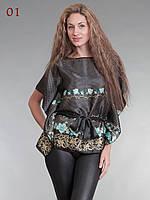 Блузка женская шелк черная, фото 1