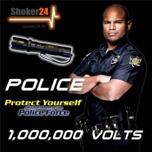 Средства самозащиты (электрошокеры, газовые баллончики, пневматическое оружие)