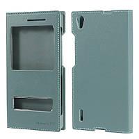 Чехол книжка double window folio для Huawei Ascend P7 голубой