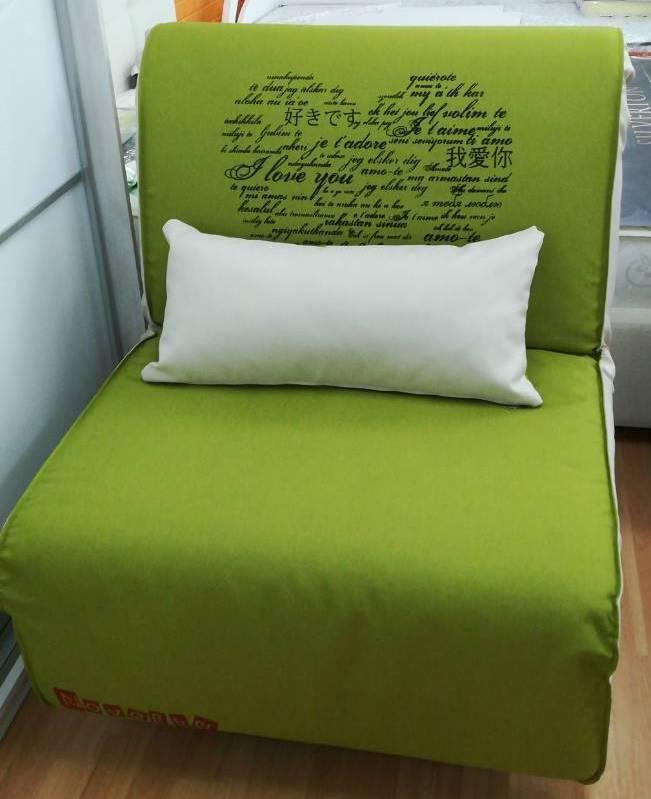 Крісло-ліжко Novelty 03 ППУ 0,80