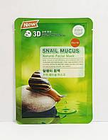 Тканевая маска для питания и увлажнения кожи с улиточной слизью Корея Esfolio Snail Essence Mask