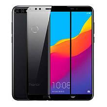 Защитное стекло Optima Full cover для Huawei Honor 7a Pro Black