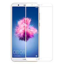 Защитное стекло OP Full cover для Huawei P Smart белый