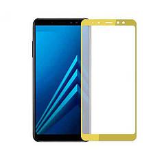 Защитное стекло OP Full cover для Samsung J400 J4 2018 золотистый