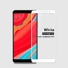Защитное стекло OP Full cover для Xiaomi Redmi S2 белый