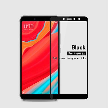 Защитное стекло Optima Full cover для Xiaomi Redmi S2 Black, фото 2