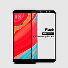 Защитное стекло OP Full cover для Xiaomi Redmi S2 черный