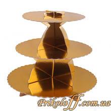 """Підставка під тістечка на дитяче свято """"Золото"""", 26 см"""