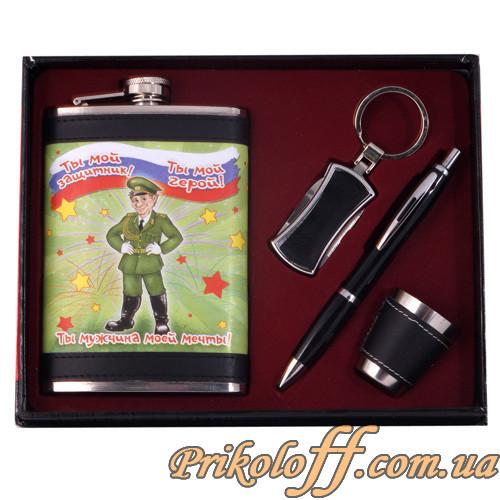 """Подарочный набор """"Ты мужчина моей мечты"""", подарочная упаковка"""