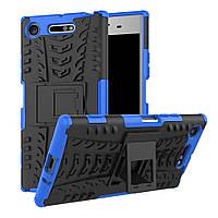 Чехол Armor Case для Sony Xperia XZ1 G8342 (5.2 дюйма) Синий