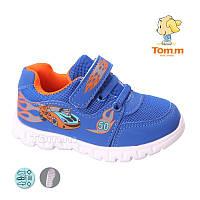 Яркие детские кроссовки на мальчиков.ТОМ М. Размеры: 23, 26