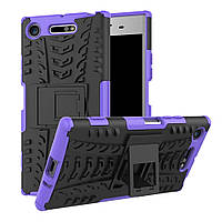 Чехол Armor Case для Sony Xperia XZ1 G8342 (5.2 дюйма) Фиолетовый