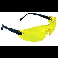 Защитные очки желтые 7-051 a/f