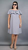 Бали. Модное платье с воланом большие размеры. Синяя полоса.