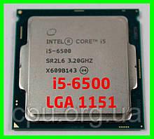 Процессор Intel Core i5-6500 4 ядра 3.20-3.60Ghz / 6M / 8GT/s Skylake LGA1151 (SR2L6)