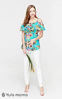 Узкие летние джинсы для беременных LOTTY TR-29.052, белые