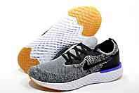 Мужские кроссовки для бега в стиле Найк React 2019, Серые